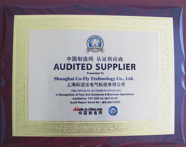 中国制造TUV合格供应商