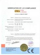 CELVD证书(英文版)