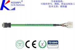 编码器电缆 符合Omron标准4
