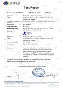 产品ROSH证书(英文版)