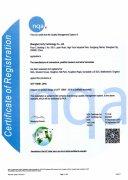 IATF16949证书(英文版)
