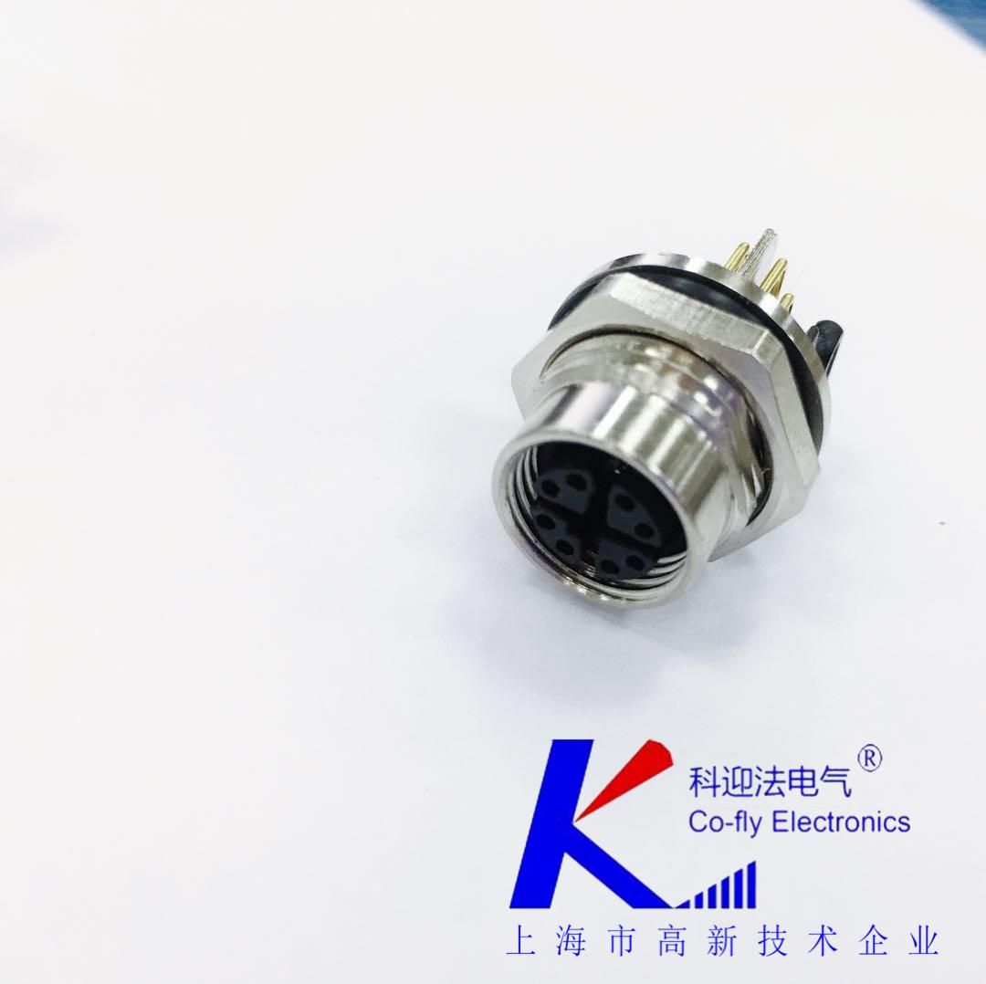 防水m12接头连接器
