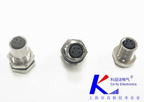 M8航插3芯(插针)
