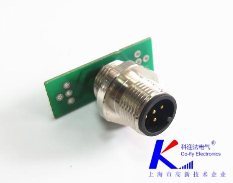 PCB板安装航空插头