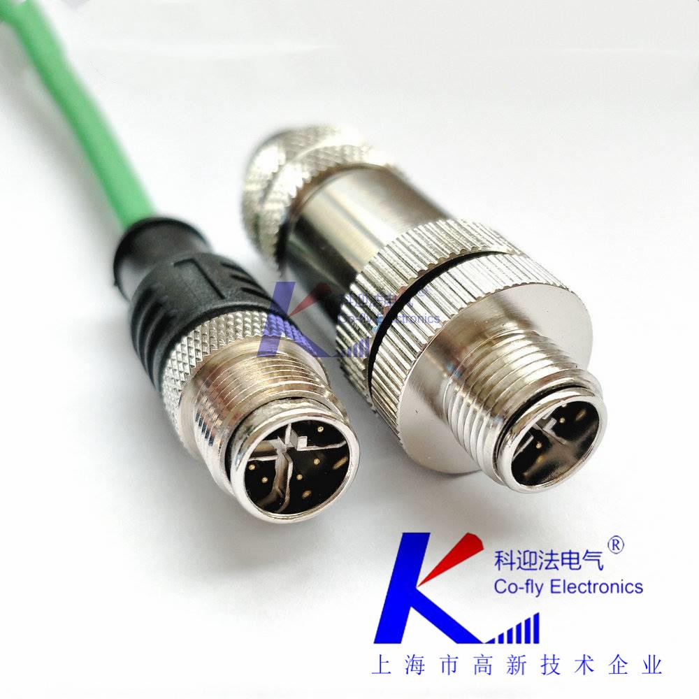 M12航空连接器4芯5芯8芯信号线插头